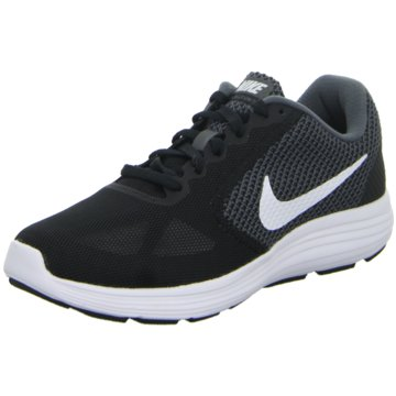 Nike - Training Damen -
