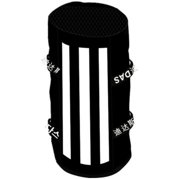 adidas Sporttaschen4ATHLTS Duffelbag M -