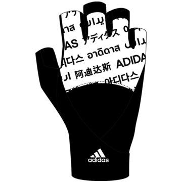 adidas Fingerhandschuhe -