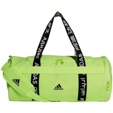 adidas Sporttaschen4ATHLTS DUF S - FS8356 -