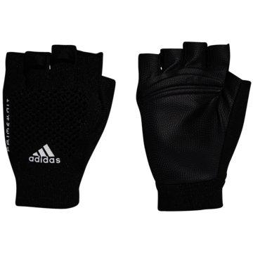 adidas FingerhandschuhePRIMEKNIT GL U - FT9664 -