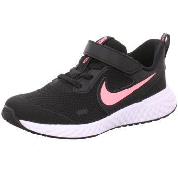 Nike Sneaker LowNike Revolution 5 Little Kids' Shoe - BQ5672-002 schwarz