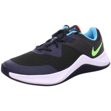 Nike Sneaker LowMC TRAINER - CU3580-010 grau