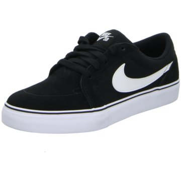Nike Training NIKE SB SATIRE II