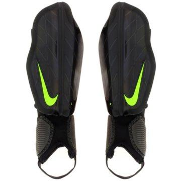 Nike Schienbeinschoner gelb