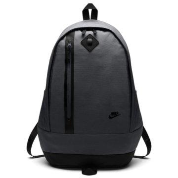 Nike Tagesrucksäcke grau