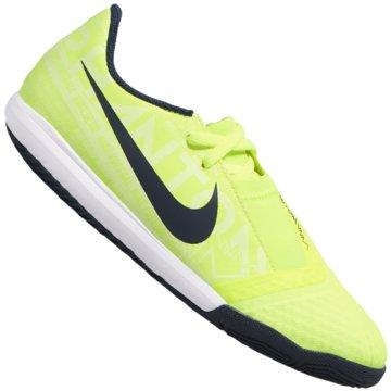 Nike Hallen-SohleNIKE JR. PHANTOM VENOM ACADEMY gelb