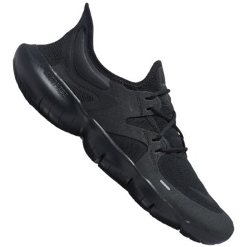 Nike RunningFree RN 5.0 -