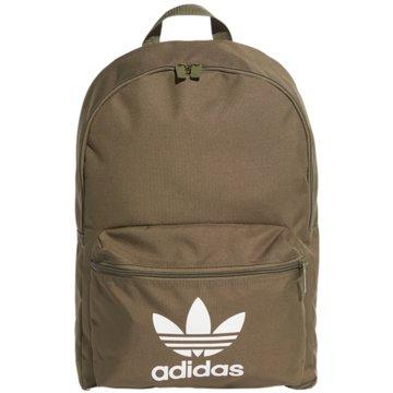 adidas TagesrucksäckeAC CLASS BP -