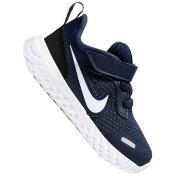 Nike Sneaker LowNike Revolution 5 Baby/Toddler Shoe - BQ5673-402 -