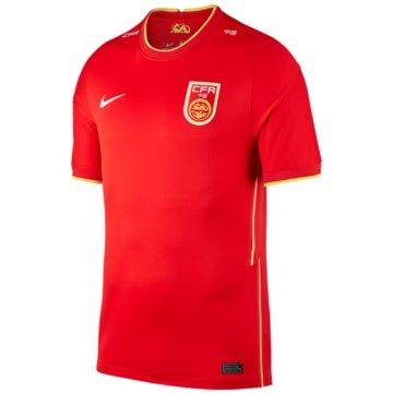 Nike Fan-TrikotsCHINA 2020 STADIUM HOME - CQ0030-657 -