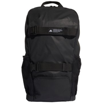 adidas Tagesrucksäcke4ATHLTS ID Backpack -
