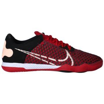 Nike Hallen-SohleReact Gato -