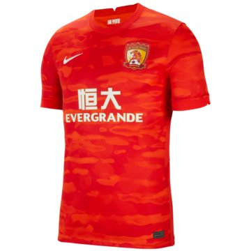Nike Fan-TrikotsGUANGZHOU EVERGRANDE TAOBAO FC 2020/21 STADIUM HOME - CT6182-635 -