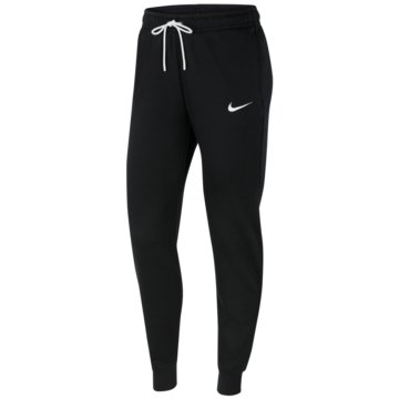 Nike TrainingshosenPARK - CW6961-010 -