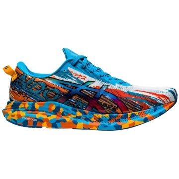asics RunningNOOSA TRI  13 - 1011B152-400 blau
