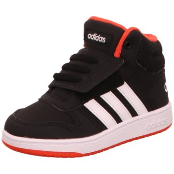 adidas Sneaker LowHOOPS MID 2.0 I schwarz