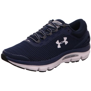 Under Armour RunningCharged Intake 3 -
