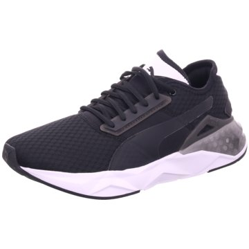 Puma TrainingsschuheCell Plasmic -