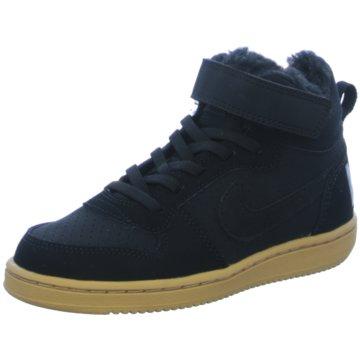 100% authentic a721b d7f10 Jungen Sneaker im Sale jetzt reduziert online kaufen | schuhe.de