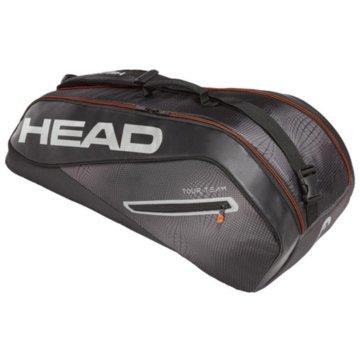 Head Ball- & Schlägertaschen schwarz