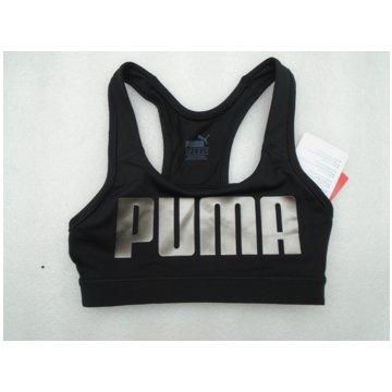 Puma Sport-BH -