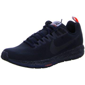 Nike Street LookAir Zoom Structure 21 Shield Herren Laufschuhe Running schwarz schwarz