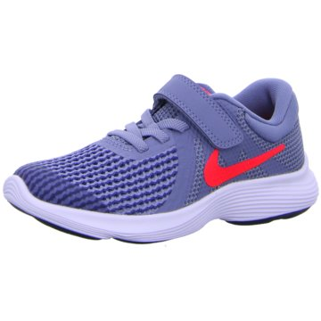 Nike LaufschuhNike grau