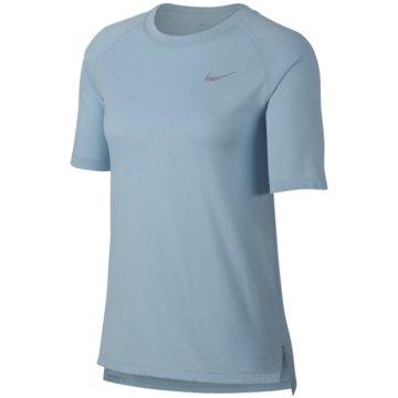 Nike FunktionsshirtsTailwind Laufshirt blau