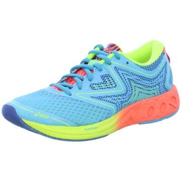 adidas UltraBOOST Uncaged Schuh Fitnessschuhe Herren Core Black Active Red Blue im Online Shop von SportScheck kaufen