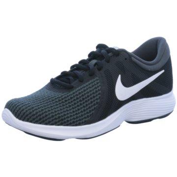 Nike Running schwarz