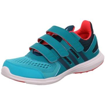 adidas Sneaker Lowhyperfast 2.0 cf k türkis