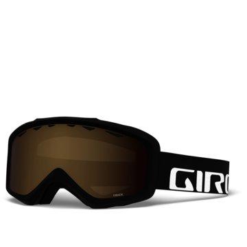 Giro Ski- & SnowboardbrillenGRADE - 300070001 schwarz