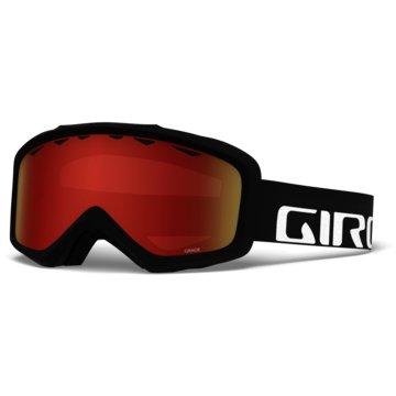 Giro Ski- & SnowboardbrillenGRADE - 300070002 schwarz