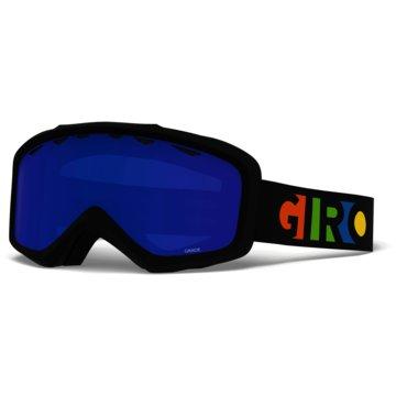 Giro Ski- & SnowboardbrillenGRADE - 300070044 -