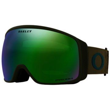 OAKLEY Ski- & SnowboardbrillenFLIGHT TRACKER XL - 0OO7104-16 -
