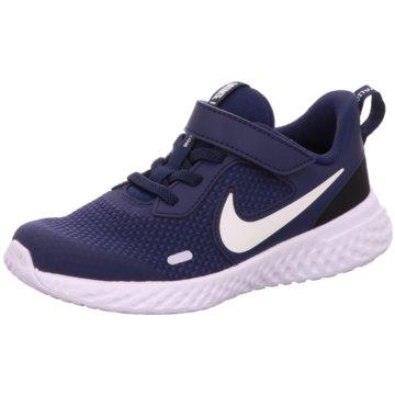 Nike Sneaker LowNike Revolution 5 Little Kids' Shoe - BQ5672-402 -