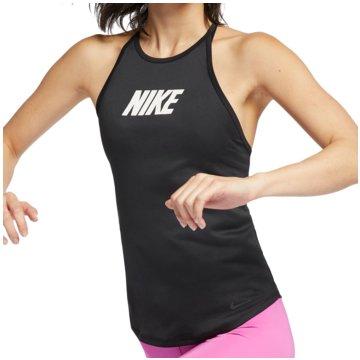 Nike TopsTraining Sport Destroy Elastika GRX Top Women schwarz