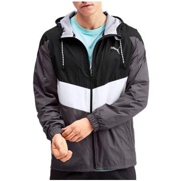 Puma ÜbergangsjackenReactive Woven Jacket grau