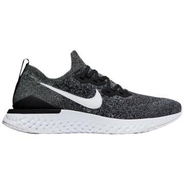 Nike RunningEpic React Flyknit 2 grau