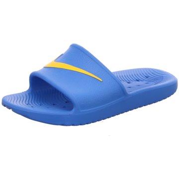Nike Wassersportschuh -
