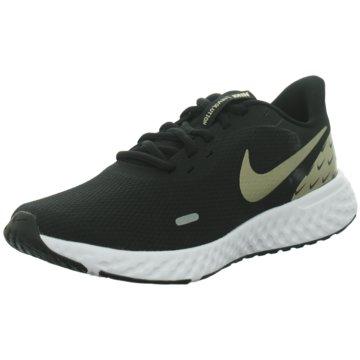 Nike RunningRevolution 5 Premium Women -