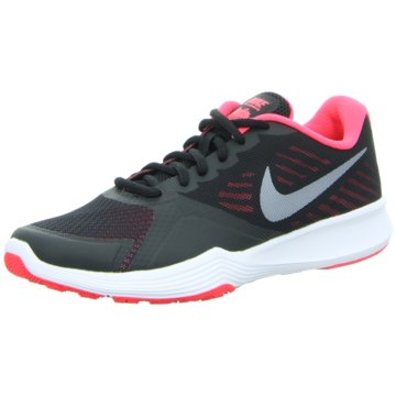NIKE Running WMNS NIKE CITY TRAINER